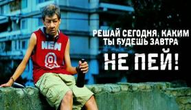 Г южно сахалинск куда можно позвонить анонимнопо по поводу наркотиков