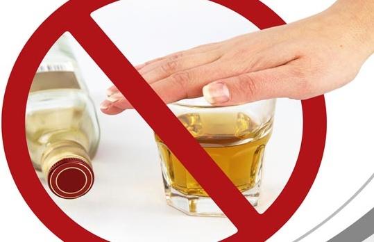 Лечение алкоголизма кодировка в г.находка приморский край трава т алкоголизма